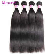 Mesariel Brazilian Straight Hair Weave 4 Bundles Natural Color Double Weft Non-Remy Human Hair Extensions(China)