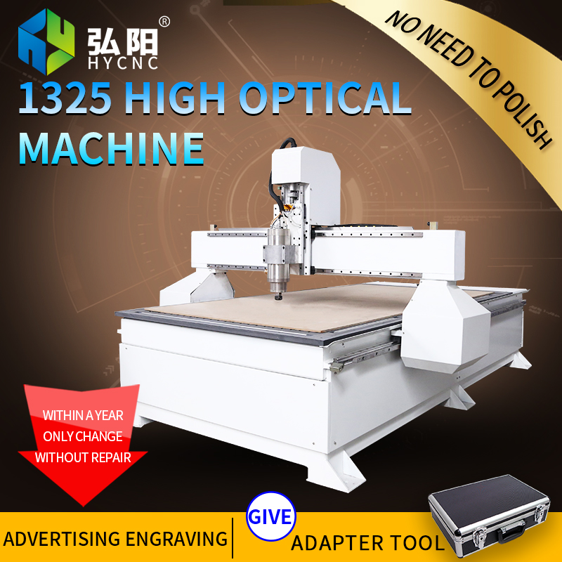 HYCNC 1325 High Precision Mini Word Advertising High Speed Cutting Engraving Machine Acrylic Free Polishing High Light Machine