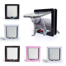 4 цвета средний маленький большой ПЭТ кошка щенок дверь для безопасности двери и экрана