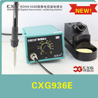 CXG 936e 220V 60W intelligent temperature control anti-static soldering station
