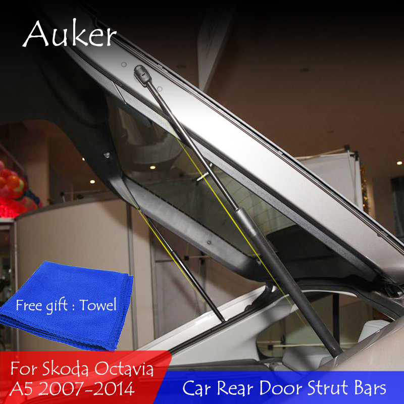 For 2007 2014 Skoda Octavia A5 Rear Door Tail Box Supporting Lift Hydraulic Spring Shock Rod Strut Bars Bracket Car Styling
