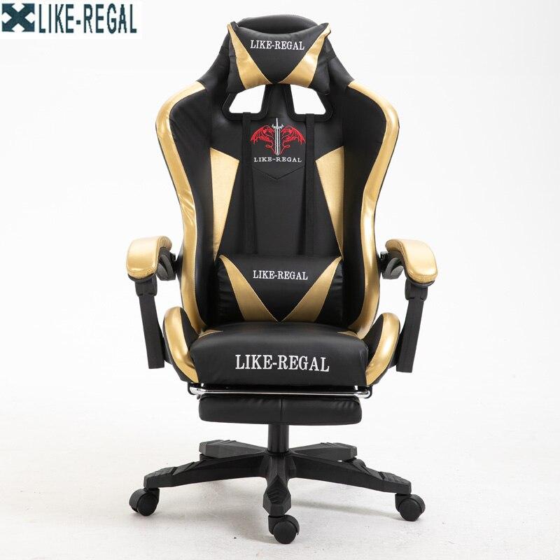 Профессиональный компьютерный стул  интернет-кафе спортивный гоночный стул WCG для игры игровое кресло офисный стул
