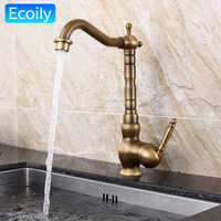 Luxury Deck Mounted Single Handle 360 Degree Swivel Bathroom Sink Mixer Faucet Antique Brass Hot And