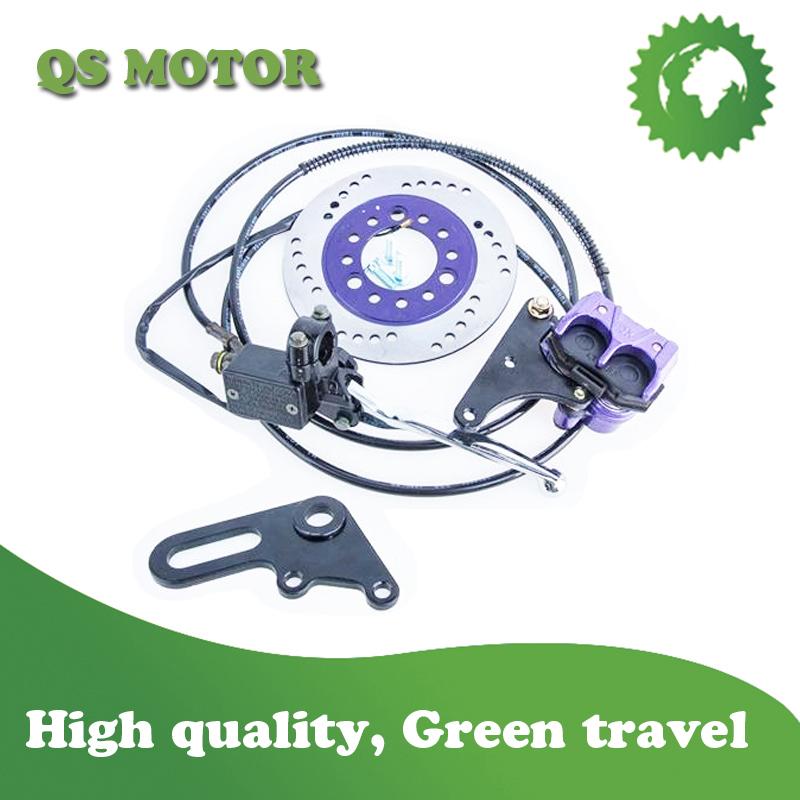 e-scooter disc brake