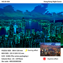 Tomax 500pcs glowing jigsaw puzzle Dolomiti, Italy Hong Kong Night Scene  Neuschwanstein Castle, Germany