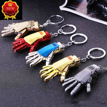 Hot New Car Key Metal Modification Energy Hand Chain Bag Pendant Ring Jewelry Hangingbag Accessories Rings