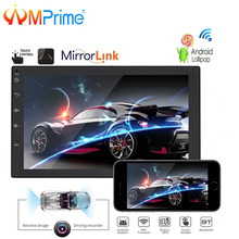 AMPrime Android Car Radio 2 Din GPS Navigation Autoradio 7″ 2Din Car Multimedia Player USB Mirrorlink Auto Stereo Support DVR BT
