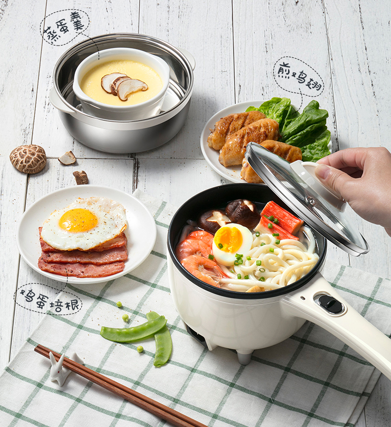 Portable Mini Electric Multi Cooker Multicooker Noodle Cooker Pot Small Egg Boiler Steamer Frying Pan Kitchen Hot Pot Hotpot