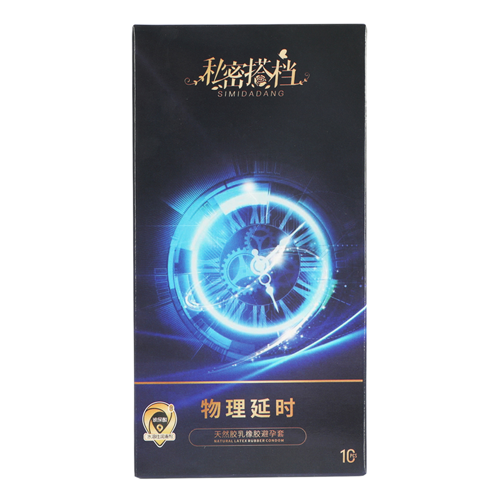 1/5/10pc Delay Ejaculation Smooth Condom Male Enlargement thick Penis Sleeve Condoms Hyaluronic acid Condoms For Men Sex Product(China)