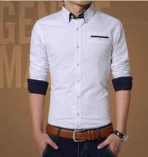 786387628b576cb Новая мужская рубашка чистого цвета, с длинными рукавами, из чистого хлопка,  без глажки