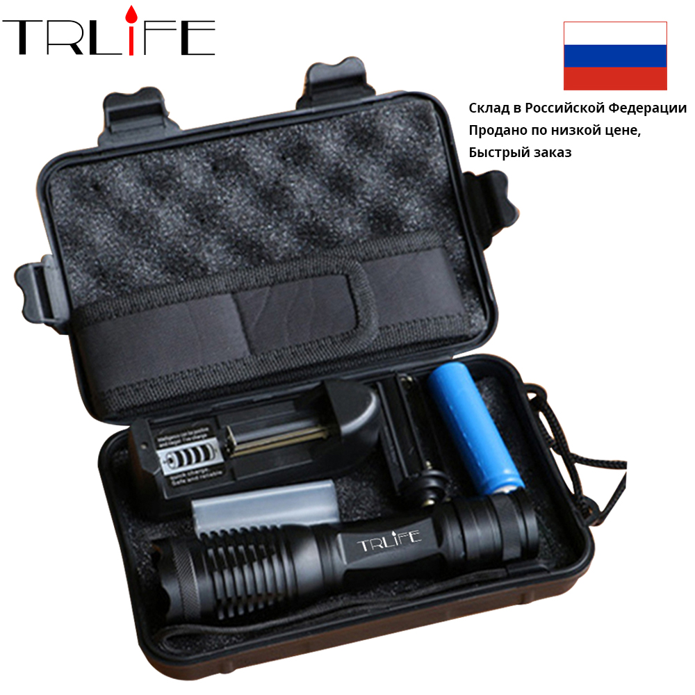 Super Bright LED Flashlight Russian Federation Warehouse Delivery L2 Powerful Light Torch +18650 Battery+Charger+Hoster+Gift Box