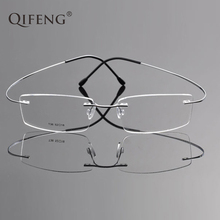 QIFENG Spectacle Frame Eyeglasses Men Computer Optical Pure Titanium Rimless Ultralight Clear Lens Glasses For Male QF190
