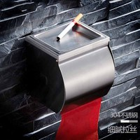 Stainless steel brushed bathroom toilet toilet tissue box roll tray ashtray hand