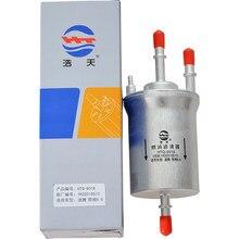 Popular Passat Fuel Filter-Buy Cheap Passat Fuel Filter lots