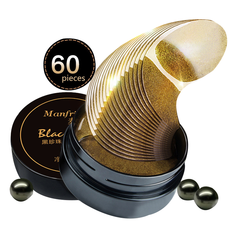 Back Pearl Collagen Eye Mask Anti Wrinkle Sleeping Eye Patch Dark Circles Eye Bags Remover Gold Gel Mask Eye Care