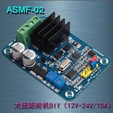 ASMF-02 single channel large torque 500N.m steering engine controller DIY/12V-24V/10A