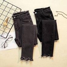 JUJULAND 2019 Jeans Female Denim Pants Black Color