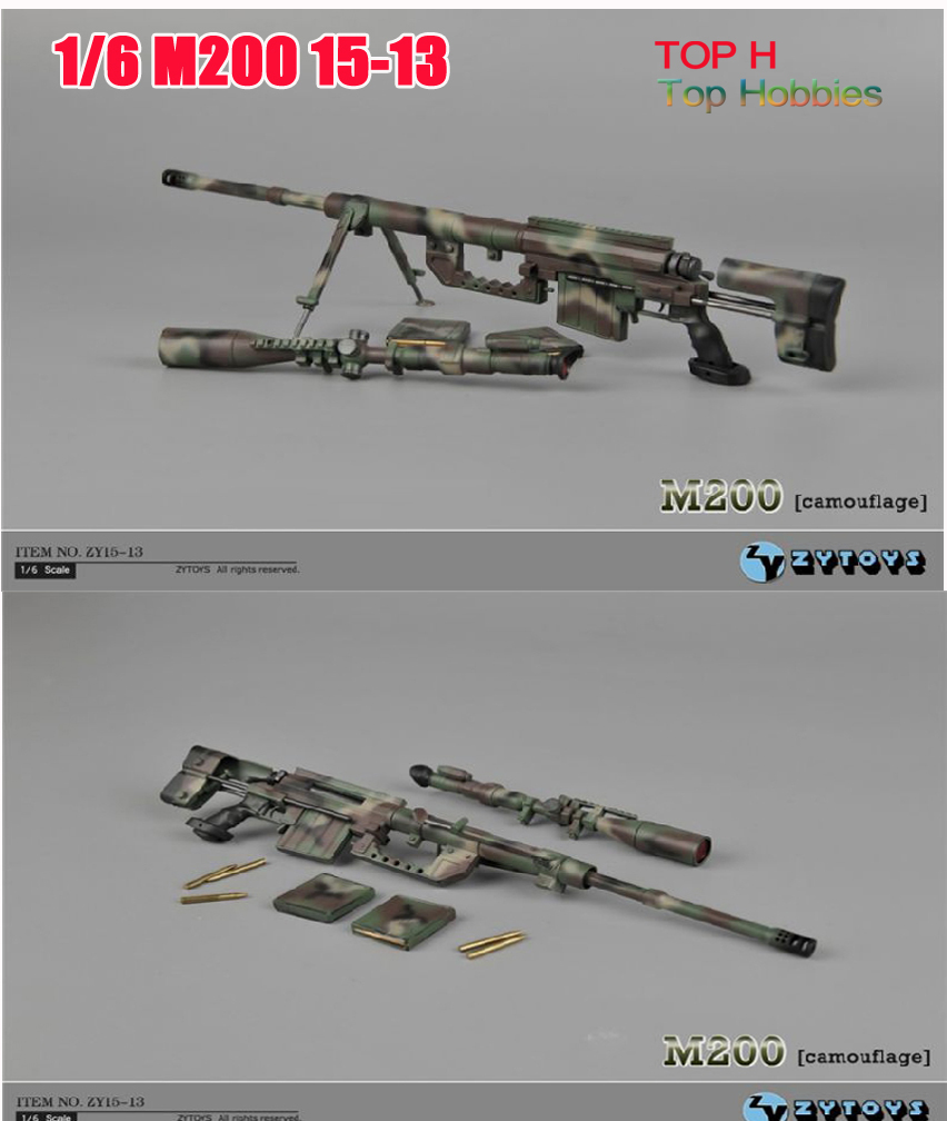 Brand New 1/6 Scale Weapon Model Toys Barrett M200 ZY15-13 Camouflage Sniper Rifle Model For 12'' Action Figure Toy Accessories brand new 1 6 scale fast