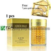 Wholesaele And Retail New Face Remove Eye Bag Gold Eye Cream Gift 7 Pairs Gold Eye