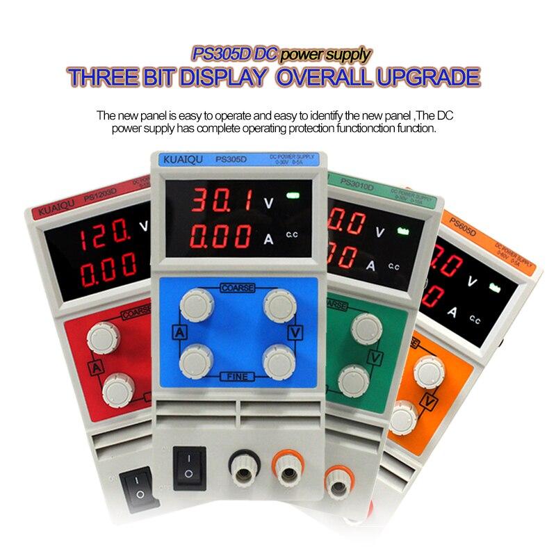 KUAIQU mini banc réglable dc alimentation laboratoire DC alimentation numérique laboratoire Variable dc alimentation 120 V 3A PS1203D chaud