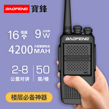 2PCS BAOFENG BF-868plus Walkie talkie Uf Two way radio baofeng BF-898 10W UHF 400-470MHz 16CH Portable Transceiver with Earpiece