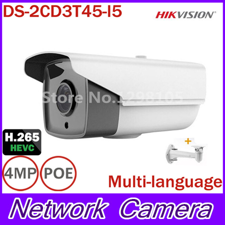 DS-2CD3T45-I5 Full HD 4MP Bullet Camera Support H.265 HEVC POE IP CCTV Camera For Home Seurity 50M IR Range Support NVR full hd 4mp bullet camera ds 2cd3t45 i5 support h 265 hevc poe ip cctv camera for home security 50m ir range