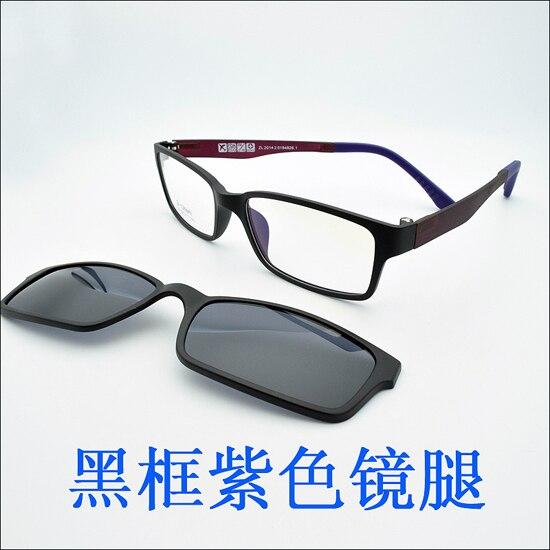 Ультра-светильник, вольфрам, титан, оправа для очков, 3D магнит, зажим, солнцезащитные очки, близорукость, функциональные очки, поляризационные, JKK 79 - Цвет оправы: Black purple