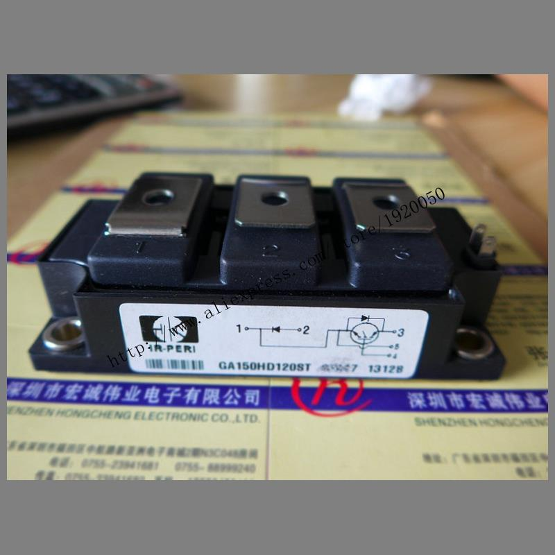 GA150HD120  module Special supply Welcome to order !GA150HD120  module Special supply Welcome to order !