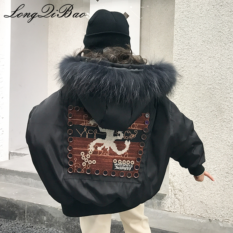 High quality baby girl white duck down loose button embroidered pattern down jacket 2018 autumn and winter new big children's ch sequin embroidered zip up jacket