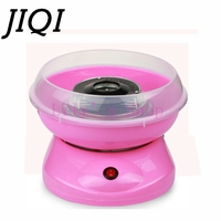 Cotton Electric DIY Sweet Candy Maker Mini Portable Cotton Suager Machine For Children Gift 500w