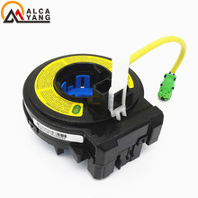 93490-2B200 Factory Direct durable Spiral Cable Sub-Assy FOR HYUNDAI SANTAFE KIA CAREN CANADA 2005 – UP HOT SELLING