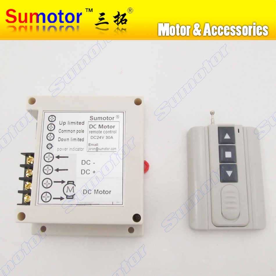 купить DC 24V 30A MOTOR wireless remote controller switch reversal Linear actuator Electric curtain / screen Garage open Stroke limited дешево