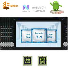 2 two DIN Android 7.1 car audio and touch screen DVD GPS radio navigation entertainment supports Bluetooth/OBD2/WIFI/mirror link