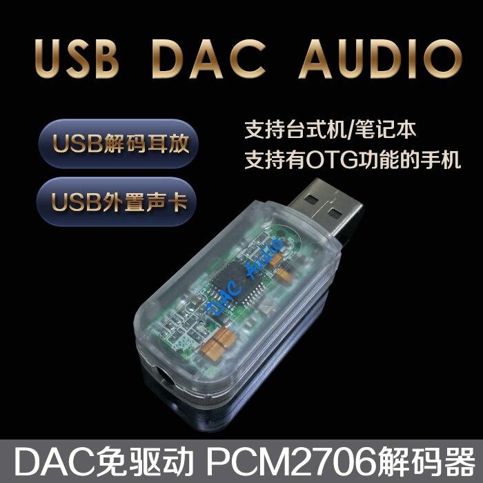 Unterhaltungselektronik Digital-analog-wandler Realistisch Usb Soundkarte Pcm2706 Es9023 Audio Hifi Fieber Telefon Otg Tragbare Dac Decoder Für Verstärker Letzter Stil