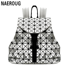 Fashion Women Laser Geometry Backpack Daily Casual Schoolbag Luminous Sequins Mirror Shoulder Bags Diamond Lattice Gift Bagpacks