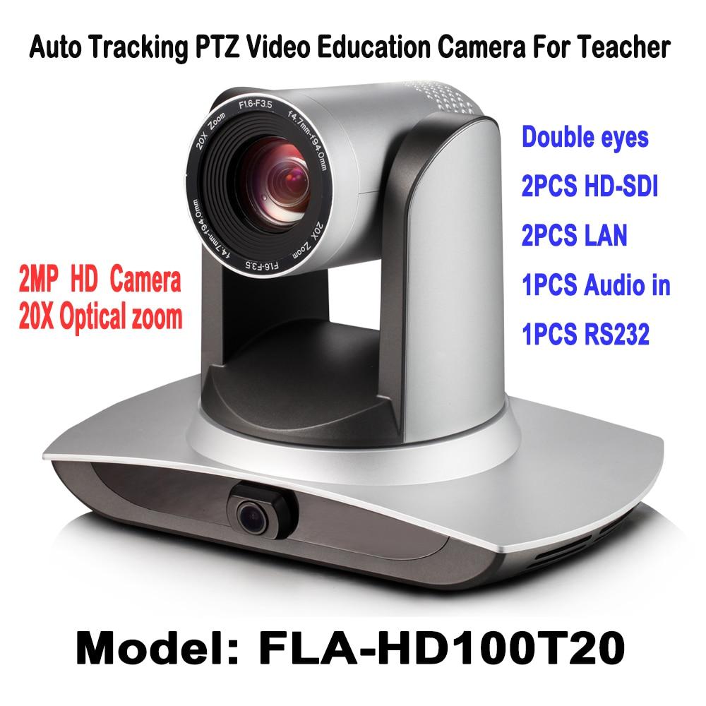 2MP Auto Tracking PTZ Video Audio Bildung Kamera Objektiv mit 2Ch HD SDI LAN RS232 Für Panorama Video Lehrer dozent