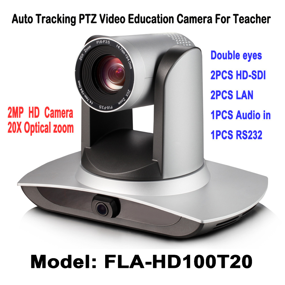 2MP Auto Tracking PTZ Video Audio Education Camera Double Lens With 2Ch HD SDI LAN RS232 For Panoramic Video Teacher Lecturer video object tracking