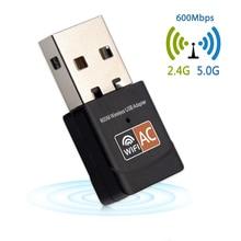 600 Мбит/с WiFi адаптер Mini Беспроводной Wi-Fi адаптер Dual Band 2.4 ГГц 5 ГГц сетевой карты 802.11a/g/ n/AC USB Wi-Fi антенны для компьютера