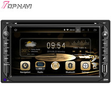 """6.2"""" Brand New Quad Core Android 5.1 Car Radio Stereo GPS For 2 din Universal  With Multimedia Map 16GB Flash Mirror Link"""