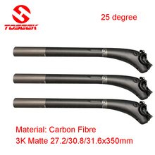 TOSEEK Full Carbon fiber road bicycle seatpost MTB carbon bike seat post 3k 27.2/30.8/31.6* 350mm offest 25 degree bike parts