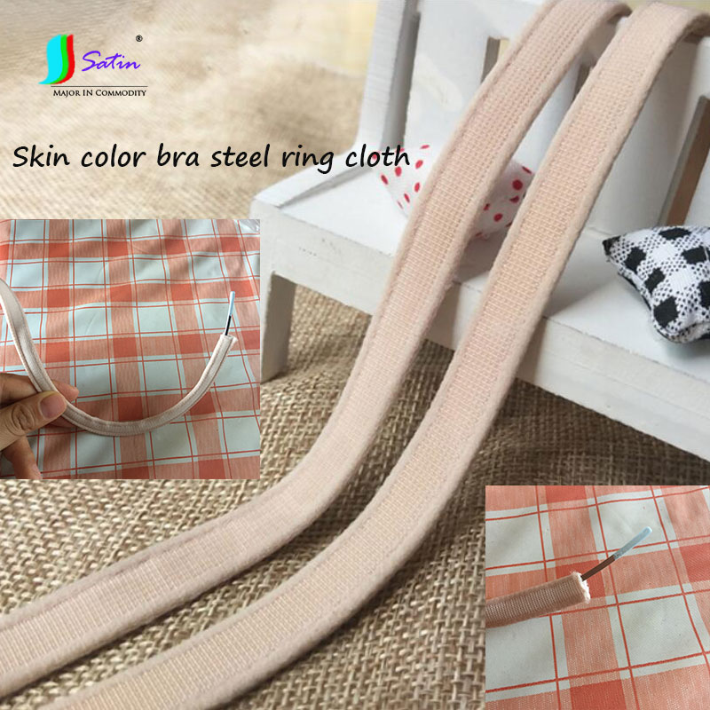 Women Chest Underwear Bra Repair DIY Material Skin Color Steel Ring Cloth,Skin Color Bra Steel Ring Cover Fabric S0072L