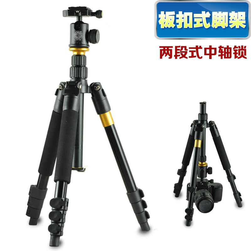 QZSD Q570 SLR camera Professional tripod panoramic head Short triangular frame portable Wholesale free shipping in Tripods from Consumer Electronics