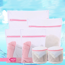 Foldable Laundry Bag  Nylon Clothes Washing Machine Bra Aid Lingerie Mesh Net Wash Socks Pouch