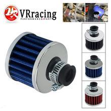 VR RACING-Универсальный интерфейс, мотоциклетные воздушные фильтры, 12 мм, серебристый автомобильный конус, фильтр холодного воздуха, турбо вентиляционный Картер, VR-AIT12