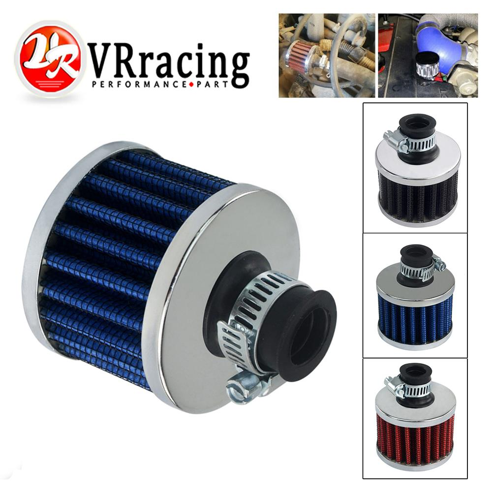 VR RACING - Universal Interface Motorcycle Air Filters 12mm Sliver Car Cone Cold Air Intake Filter Turbo Vent Crankcase VR-AIT12