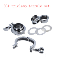 Free shipping 19mm-159mm sanitary triclamp ferrule set, 1 clamp+ 2 ferrule+ 1 silicon gasket, SS304 many size choose in here цена 2017