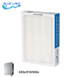 Original OEM,Blue 500/600 series, Dust collecting filter /HEPA,For 503/510B/550E/603,air purifier parts