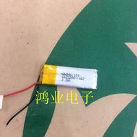 3 7 v lithium-polymer-batterie 461130501230 Neue heiße EINE bi-directional fernbedienung eisen allgemeine drahtlose maus