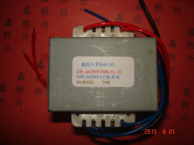 20V-0-20V 1.75A 7.7V 0.4A Transformer 220V input 70VA EI66*45 Multimedia speaker automatic control transformer
