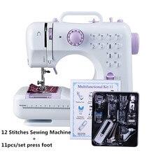 Fanghua многофункциональная мини швейная машинка с функцией оверлок  505A  швейная машина 12 сменные стежков + 11 шт. лапки для швейных машин мини швейные машинки со светодиодной  лампой